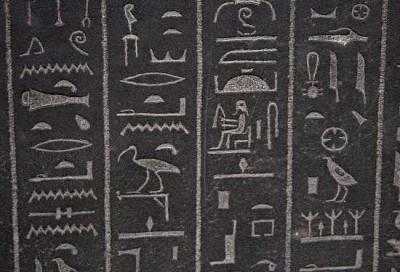 s02318020 Những truyền thuyết bí ẩn về Ai Cập cổ đại